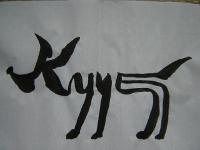 ブルガリア語